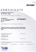 Pyramis Distributors